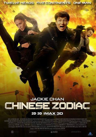 Chinese Zodiac (2012) (IC) - Anthology Ottawa