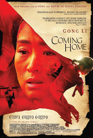 Coming Home (2014) (HNR) - Anthology Ottawa