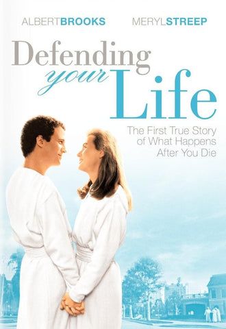 Defending Your Life (1991) (C) - Anthology Ottawa