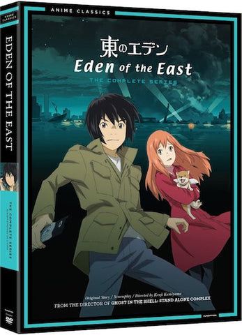 Eden of the East: The Complete Series (2009) (TIC) - Anthology Ottawa