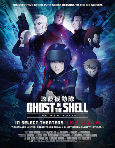 Ghost in the Shell: The New Movie (2015) (HNR) - Anthology Ottawa