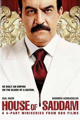 House of Saddam (2008) (TC) - Anthology Ottawa