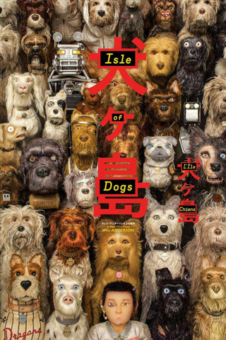 Isle of Dogs (2018) (HNR)