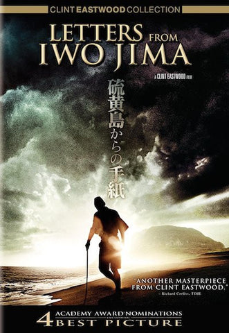 Letters From Iwo Jima (2006) (C) - Anthology Ottawa