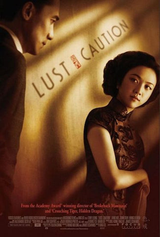 Lust Caution (2007) (IC) - Anthology Ottawa