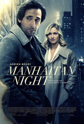 Manhattan Night (2016) (HNR) - Anthology Ottawa