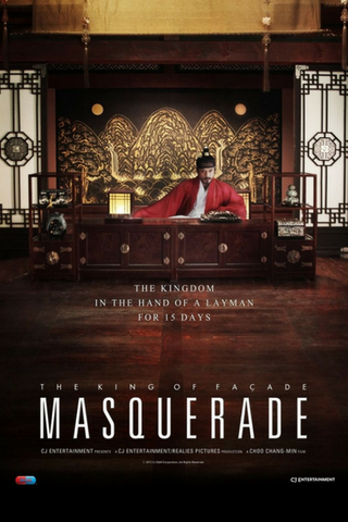 Masquerade (2012) (RC) - Anthology Ottawa