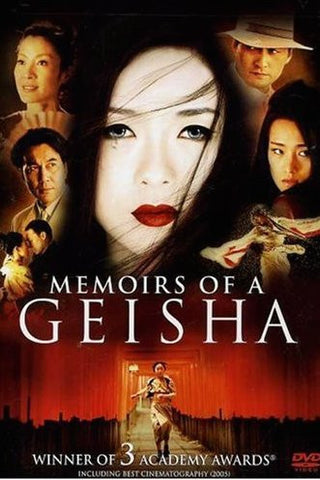 Memoirs of a Geisha (2005) (C) - Anthology Ottawa