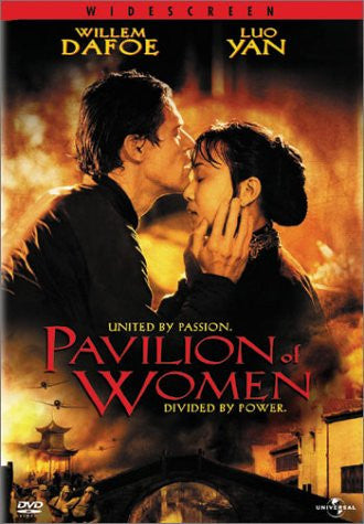 Pavilion of Women (2001) (C) - Anthology Ottawa