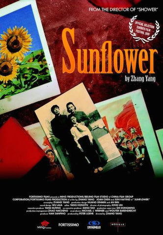 Sunflower (Xiang ri kui) (2005) (IC) - Anthology Ottawa