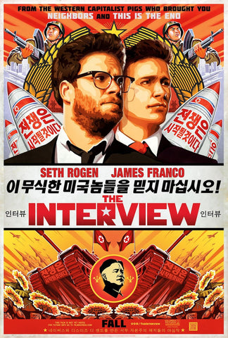 The Interview (2014) (7NR) - Anthology Ottawa