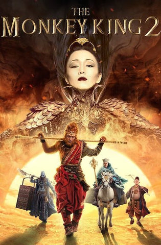 The Monkey King 2 (2016) (HNR) - Anthology Ottawa