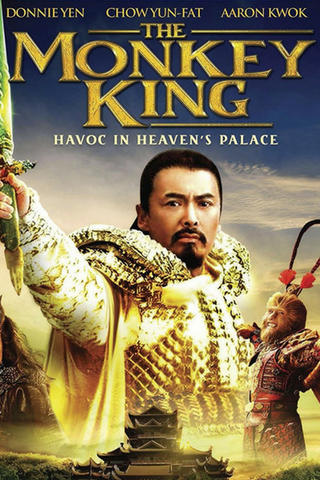 The Monkey King: Havoc in Heaven's Palace (2014) (HNR) - Anthology Ottawa