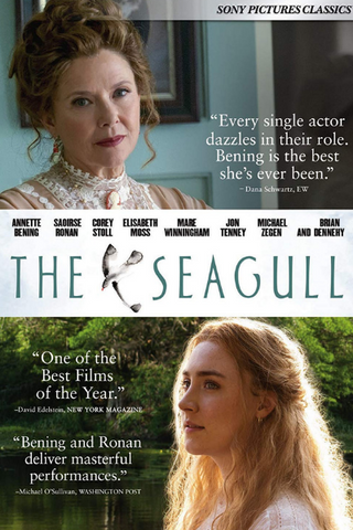 The Seagull (2018) (HNR)