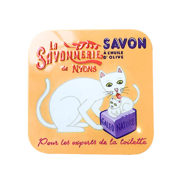 100g Soap in Tin Box - Savon Verveine