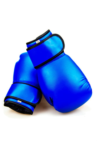 Elite Junior/Teens Boxing Gloves