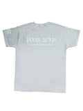 London Krav Maga Junior T Shirt (Age 9-11)