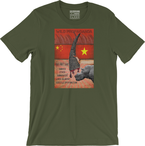 Rhino - Does not cure - Men's/Unisex T-shirt