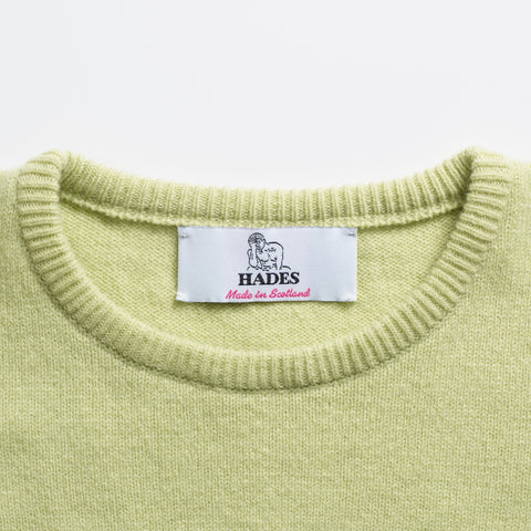 Alphabet G Knit - Green