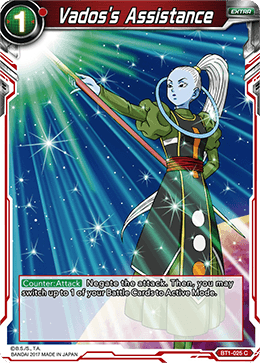 BT1-025 Vados's Assistance