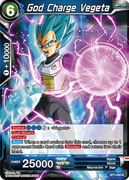 Bandai Dragon Ball Super Card Game Dbz Exchange