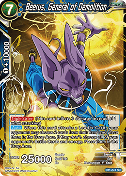 BT1-041 Beerus General of Demolition