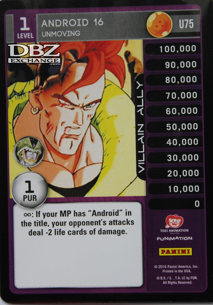 U75 Android 16 Unmoving Lv1