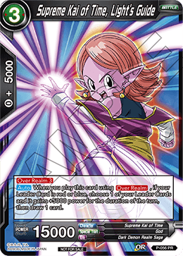P-056 Supreme Kai of Time, Light's Guide