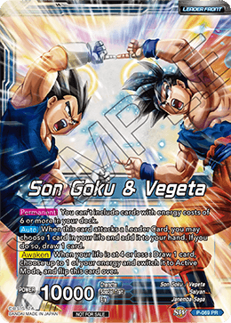 Sealed P-069 Son Goku & Vegeta - Miracle Strike Gogeta