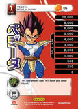 Base Set Deck Pack - Vegeta MP Set