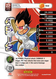 Vegeta Lv1-4 Base Prizm - Base MP Set
