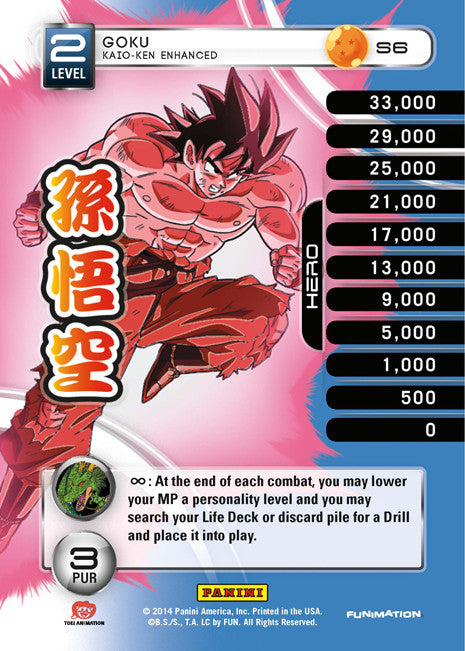 S6 Goku Kaio-Ken Enhanced Lv2 Rainbow Prizm