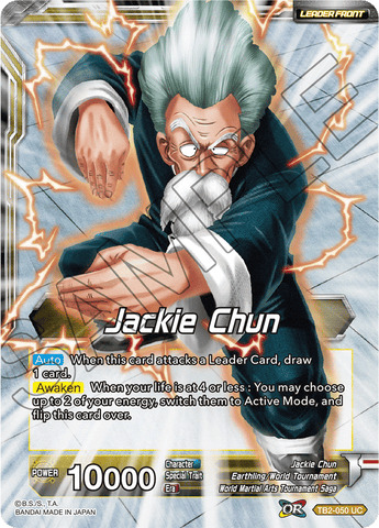 TB2-050 Jackie Chun - Jackie Chun, the Mysterious Fighter