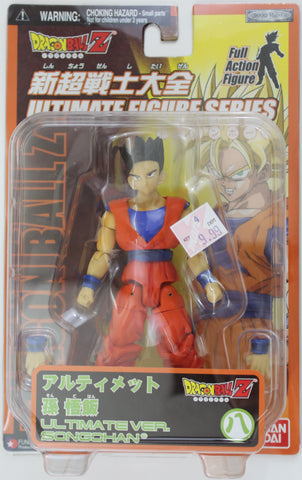 Ultimate Figure Series - Ultimate Son Gohan