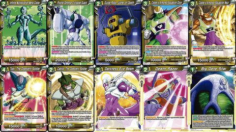 Yellow Common Set - Union Force (B02)
