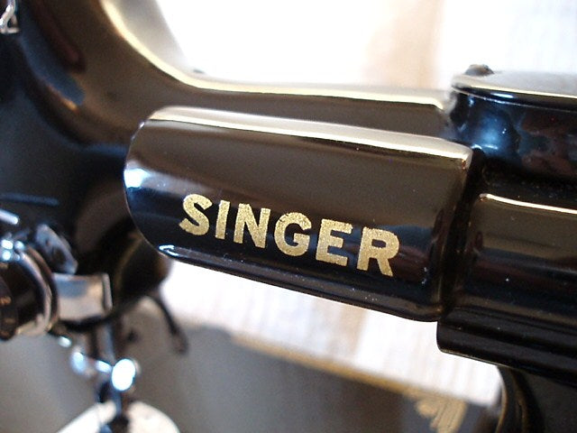 Singer Featherweight 221 Lower Bold Light Housing Decal.