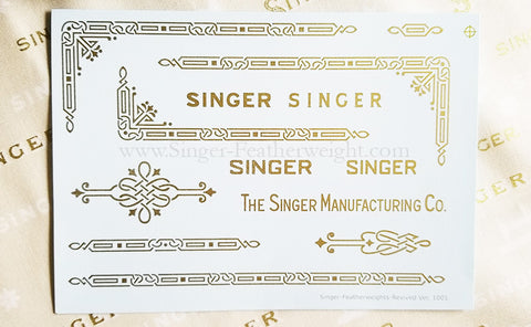 Decals, Gold Celtic Knot Style for the Singer Featherweight 221, 221K Sewing Machine 1937-1953