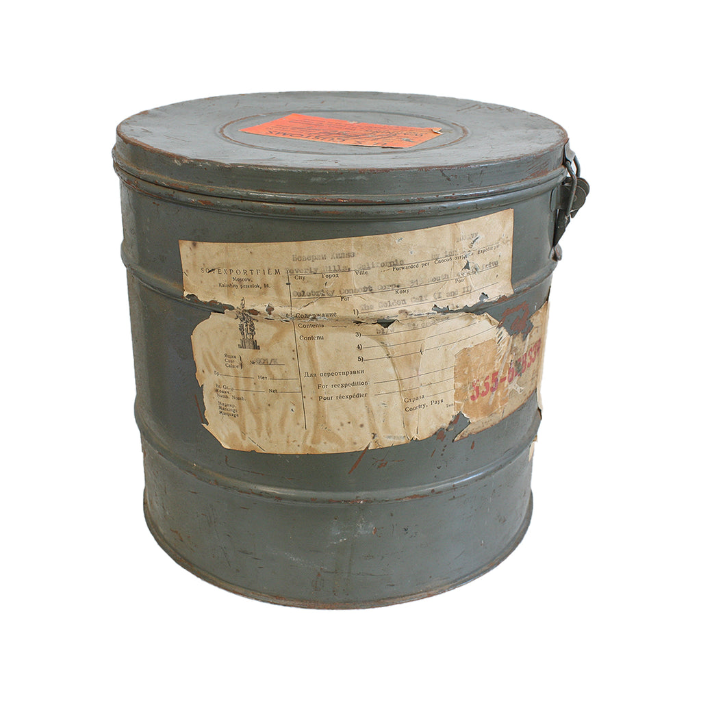 Antique Film Canister