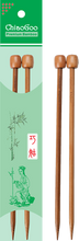 Chiaogoo Bamboo straight needles