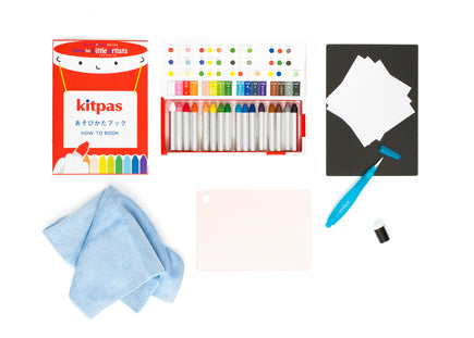 Kitpas Little Artist Set