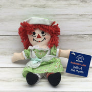 "Applause Raggedy Ann Doll of the Month May 9"" Plush Doll - Piglet's Closet"