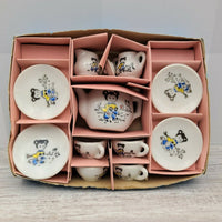 Vintage Maple Children's Tea Set Girl Bear 4 Place Japan - Piglet's Closet