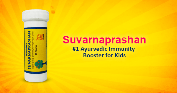 Anudina Suvarnaprashan - #1 Ayurvedic Daily Tonic for Kids (1 bottle = Upto 6 months dosage)