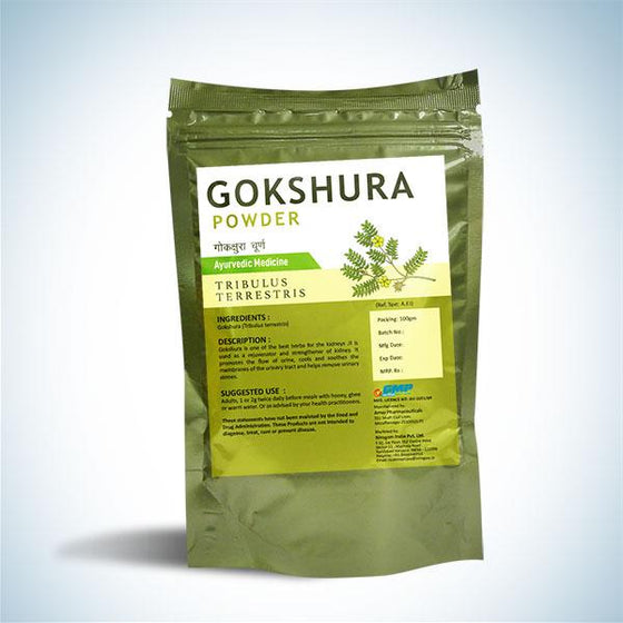 Gokshura Powder - 100 Grams