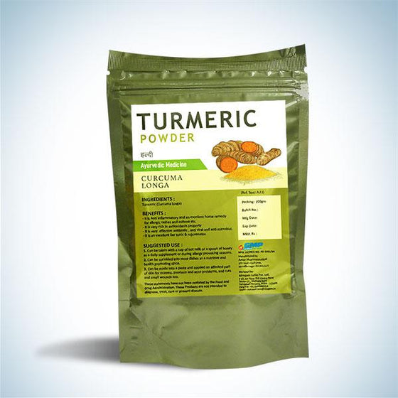 Turmeric Powder - 100 Gms