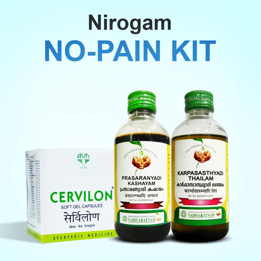 """No-Pain Kit"" for Joint Pains, Fibromyalgia, Muscular Back Pain, and Cervical Spondylosis"