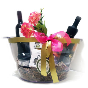 Gift Basket to Fill -A-