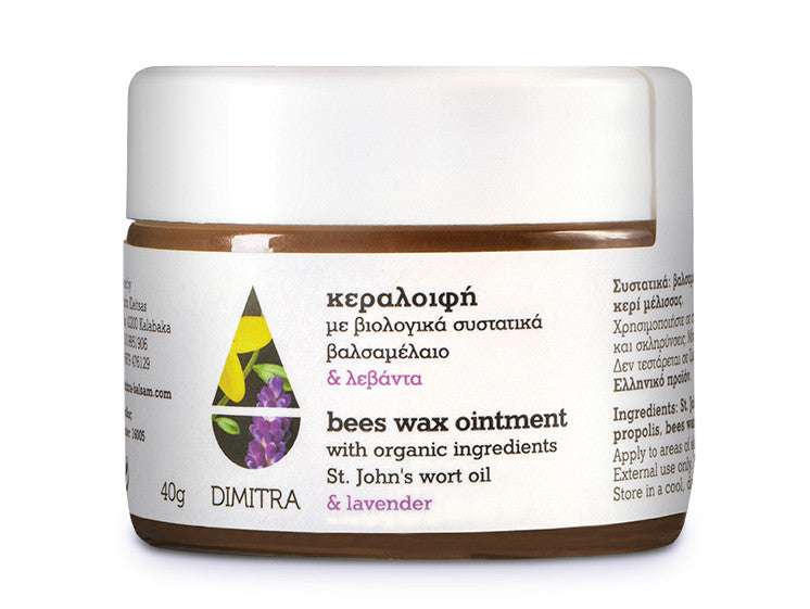 'Dimitra' Beeswax Ointment with St. John's Wort Oil with organic ingredients, lavender & tea tree essential oils -40g