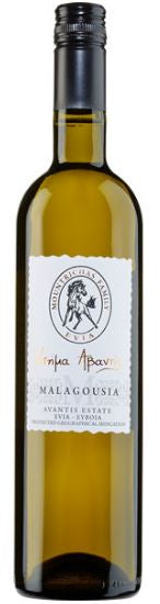 'Avantis Estate' Malagouzia White Wine - 750ml
