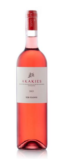 'Kir Yianni Estate'  Akakies - Rosé Dry - 750ml